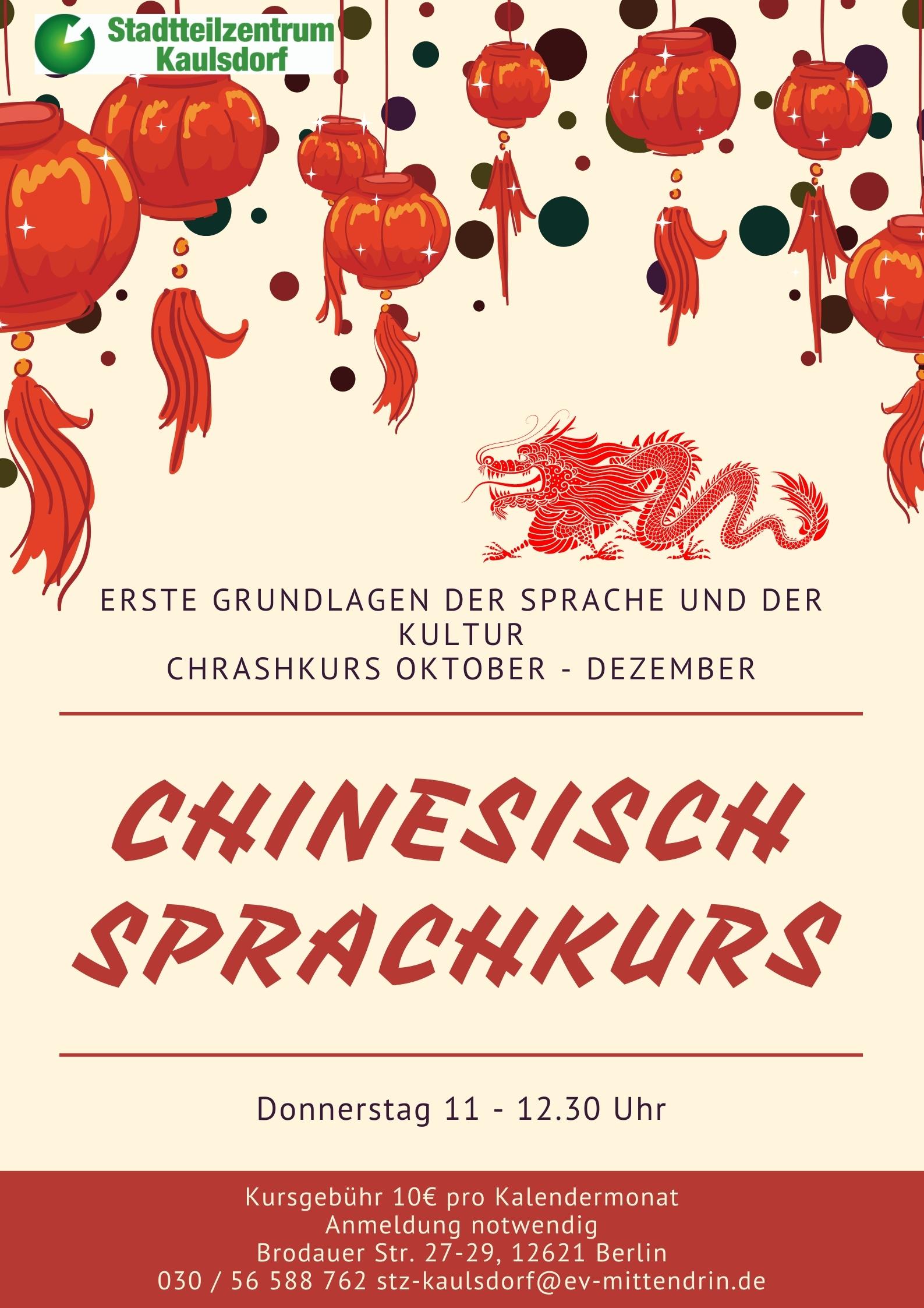 Plakat Chinesisch Sprachkurs: oben rote chinesische Lampions und ein roter Drache. Darunter der Text in chinesischer Schrift, Hintergrund gelblich